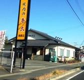 焼肉の牛太 飾磨店の雰囲気3