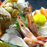 天金 旭川 てんきんのおすすめ料理2