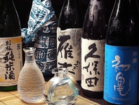 日本酒 焼酎