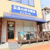 広島お好み焼き ケンちゃんのおすすめポイント3