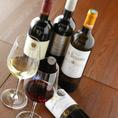 カクテル270種やワイン6種など、飲み放題の内容も充実◎BARならではの品揃えです。