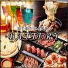 ラクレットチーズ BATTERY バッテリー 蒲田店