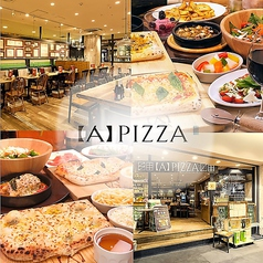 A PIZZA 大阪京橋店の写真