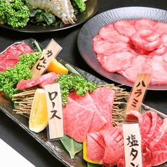 焼肉 信玄 富田町店の写真