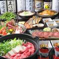 地酒付きの宴会コースは3500円(税込)~♪
