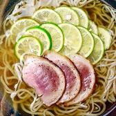 炭と蕎麦 しろやのおすすめ料理2