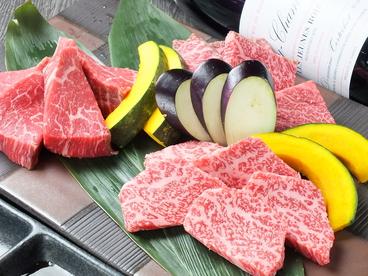 焼肉処 葡萄屋 BUDOUYA 箕面本店のおすすめ料理1