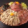 the 肉丼の店 だいにんぐ 高田馬場店のおすすめポイント1