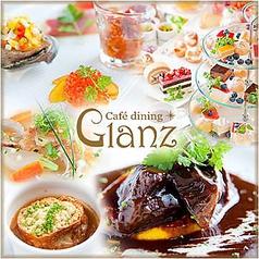 神戸イタリアンダイニング グランツ Glanzの写真