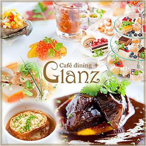 神戸イタリアンダイニング グランツ Glanz
