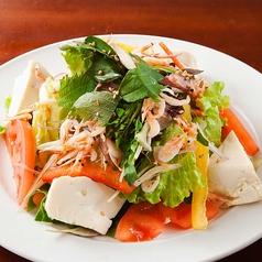 料理メニュー写真香味野菜と吟豆冨のサラダ