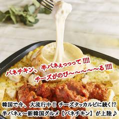 SATSUKI 彩月 所沢店のおすすめ料理1
