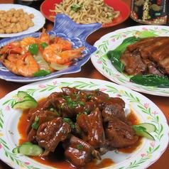茅場町 中国料理 大上海の写真