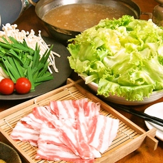代官山 吟のおすすめ料理1