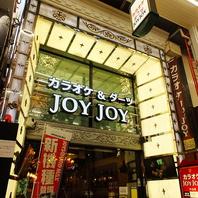 阪急高槻市駅から徒歩5分☆立地最高!