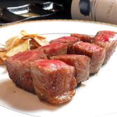 鉄板焼き 大野のおすすめ料理2