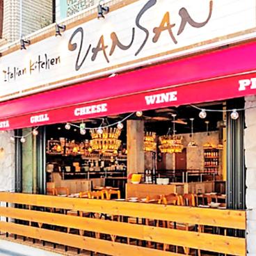 Italian Kitchen VANSAN 茨木店の雰囲気1