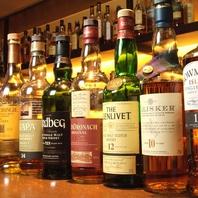 ウイスキー各種取り揃え。大人が楽しめるバー。
