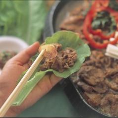 韓国料理 ハンアリ の写真