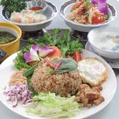 サニ タイレストランの詳細