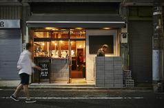 Shibuya8929の外観1
