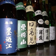 東北を中心とした、店長厳選の日本酒をご用意