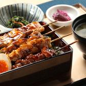 竹乃屋 福岡空港店のおすすめ料理3