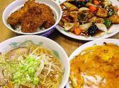 中華料理 太陽軒 福井のグルメ