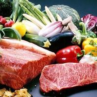 特選黒毛和牛と季節野菜