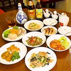 中華料理 やまこ飯店のコース写真