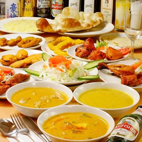 本場インド料理が手軽に楽しめる!メニューの数もたくさん、お酒と一緒に楽しんで!