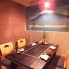 居酒屋 カンカン酒場 新横浜アリーナ通り店のおすすめポイント2