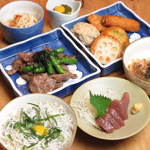 鹿児島の焼酎と鹿児島の肉料理がコースで堪能できるアットホームなダイニング♪