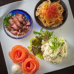 旬菜料理 ひだまりのおすすめ料理1