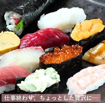 入船鮨 南店のおすすめ料理1