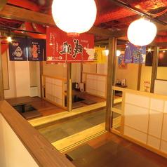海人 うみんちゅ 笹目屋 久米川店の特集写真