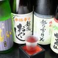 【平塚 宴会】お酒大好きな方へこだわりの日本酒もご用意しております!!枡に並々お注ぎしてご提供いたします。お料理に合わせてご堪能ください♪