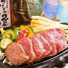 うさぎや 宮古島店のおすすめ料理1