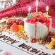 誕生日・記念日にとっておきのサプライズ☆