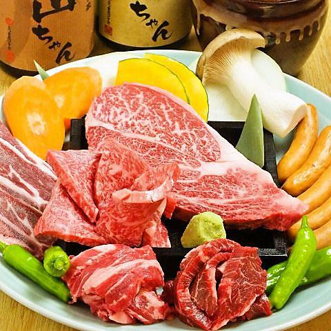 独自のルートで実現できる、新鮮ホルモンが食べられる岐阜駅前の名店【山ちゃん】
