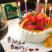記念日・お誕生日利用にも☆*。