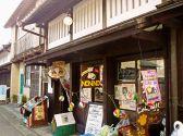 町家Cafe NONNO 滋賀のグルメ