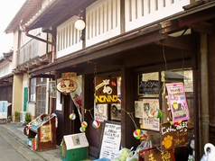 町家Cafe NONNO