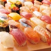 MK エムケイ レストラン 佐世保大野モール店のおすすめ料理3