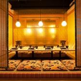 和の趣たっぷり☆こだわりの内観をご堪能ください!!くつろぎのお座敷個室は間接照明の和モダン美空間。落ち着いた照明や和空間が心地よく、大切な方との距離がグッと近くなることでしょう。店内は、2名様から最大40名様までご利用可能。【三宮・居酒屋・隠れ家・個室・創作料理】