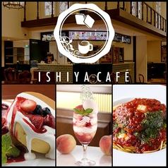 ISHIYA CAFE 札幌大通西4ビル店の写真
