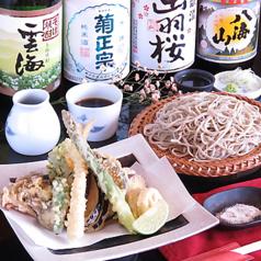 蕎楽房 いちむら 東浦和の写真