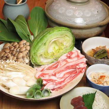 焼酎とつまみの店 あぶく 東京のおすすめ料理1