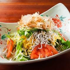 料理メニュー写真おだしで食べるサラダ