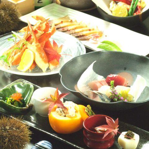 ◆春風コース5,500円◆
